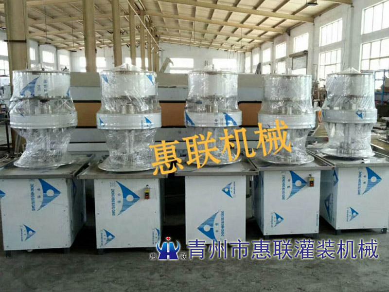 白酒guanzhuang机