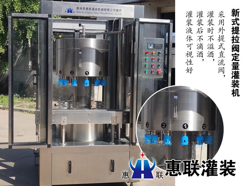 新式提拉fa智neng定量guanzhuang机