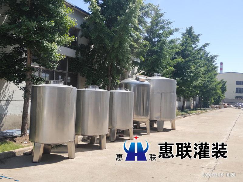 jiushui酱油醋储guan