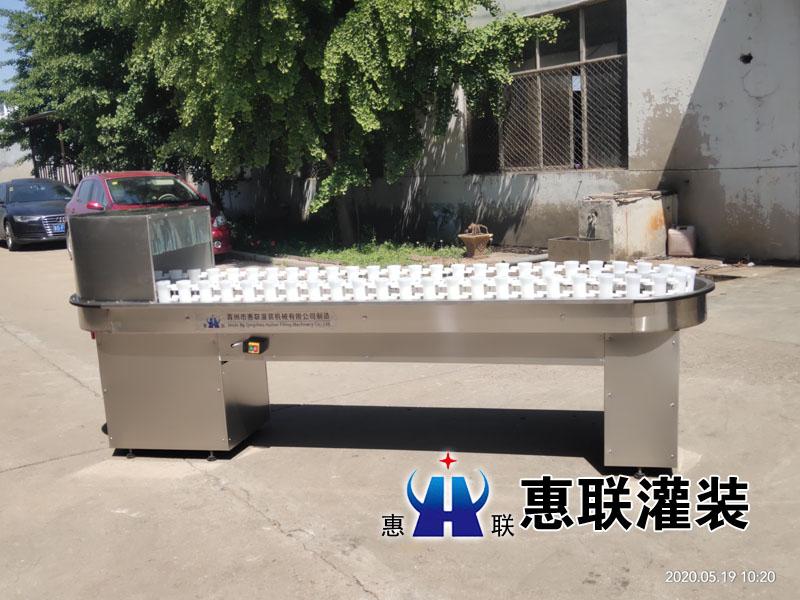 六lun冲控式洗瓶机